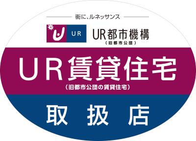 UR_takken